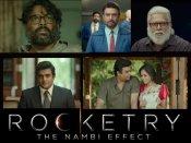 आर माधवन की रॉकेट्री द नाम्बी इफेक्ट का ट्रेलर, साथ में दिखी शाहरूख खान की झलक