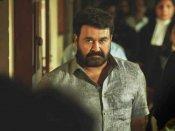 'दृश्यम 2' के हिंदी रीमेक का ऐलान, मेकर्स ने खरीदे राइट्स, अजय देवगन के साथ होगी तैयारी शुरु