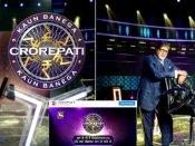 कौन बनेगा करोड़पति सीज़न 13 लेकर लौटे अमिताभ बच्चन, कोरोना काल में शूट किया नया प्रोमो