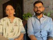 विराट कोहली और अनुष्का शर्मा ने कोविड-19 मरीजों के लिए शुरु किया ये कैंपेन, वीडियो वायरल!