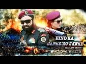 डॉ. एमएसजी की फिल्म का दूसरा पोस्टर रिलीज...किया आतंक के खिलाफ ऐलान-ए-जंग