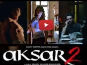 #Trailer: 2017 की सबसे हॉट फिल्म...शानदार सीक्वल...अब सलमान वाली हीरोइन मत बोलना!