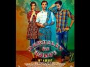 BOX OFFICE: अजय देवगन भी फेल.. 4 हफ्तों से दौड़ रही है ये फिल्म.. धमाकेदार कमाई!