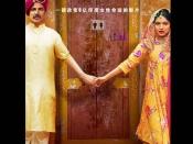 सलमान खान से पीछे रह गए अक्षय कुमार- लेकिन BOX OFFICE पर होगा हंगामा!