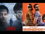 अमिताभ-तापसी की 'बदला' ने तोड़ा आयुष्मान की 'अंधाधुन' का रिकॉर्ड- इतने करोड़ का धमाकेदार कारोबार