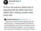 अमिताभ बच्चन ने शाहरुख से की शिकायत- 'बदला' सुपरहिट, लेकिन किसी ने तारीफ नहीं की