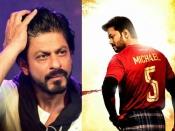 शाहरूख खान का धमाकेदार कैमियो साउथ सुपरस्टार विजय की फिल्म में