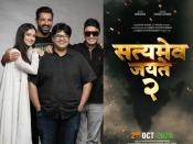 दमदार Poster के साथ सत्यमेव जयते 2 का एलान- जॉन अब्राहम के साथ नजर आएंगी दिव्या खोसला कुमार