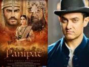 आमिर खान ने फिल्म पानीपत को लेकर कर डाला ऐसा ट्वीट- अर्जुन कपूर ने दिया जवाब