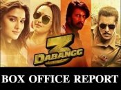 दबंग 3 बॉक्स ऑफिस : मंगलवार को भी हुआ मुन्ना बदनाम, नहीं बढ़ी सलमान की फिल्म की कमाई