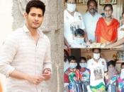 महेश बाबू ने फैंस के साथ मिलकर महामारी के खिलाफ फैलाई जागरूकता!
