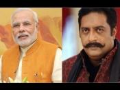 प्रकाश राज ने पीएम मोदी के संबोधन पर कसा तंज- बोले 'खाली बर्तन खनकते हैं'