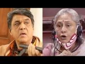 ड्रग्स मामले में जया बच्चन के बयान का मुकेश खन्ना ने दिया जवाब, 'इंडस्ट्री किसी के बाप की नहीं है'