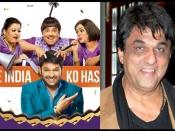 कपिल शो पर भड़के 'भीष्म पितामह' मुकेश खन्ना - मर्द औरत बनता है,अश्लील- डबल मीनिंग शो