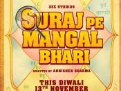 लॉकडाउन के बाद थिएटर में पहली फिल्म कंफर्म! दिवाली पर मनोज बाजपेयी की 'सूरज पर मंगल भारी' का धमाका