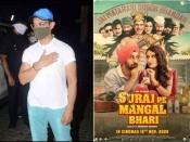अपनी दंगल बिटिया फातिमा सना शेख की फिल्म देखने थियेटर पहुंचे आमिर खान