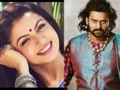 सलमान खान की ये हीरोइन है प्रभास की क्रश, राधे श्याम फिल्म में निभा रही 'बाहुबली' की मां का रोल