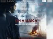 धमाका फिल्म पोस्टर - कार्तिक आर्यन के जन्मदिन पर राम माधवानी की फिल्म का पहला पोस्टर