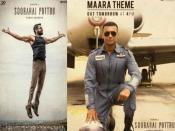 धमाकेदार तमिल फिल्म का हिंदी रीमेक, सुपरस्टार सूर्या को रिप्लेस करेंगे ये स्टार?