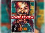 एके Vs एके फिल्म रिव्यू - एक शानदार एक्सपेरिमेंट में उलझा देते हैं अनुराग कश्यप - अनिल कपूर