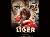 First Look- 'लाइगर' से विजय देवरकोंडा का फर्स्ट लुक रिलीज, अनन्या पांडे भी आएंगी नजर
