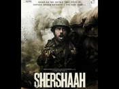 SHERSHAAH- इस दिन रिलीज होगी सिद्धार्थ मल्होत्रा की फिल्म शेरशाह, सच्ची कहानी पर आधारित है फिल्म!