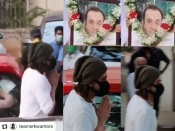 राजीव कपूर के अंतिम संस्कार में पहुंचे शाहरुख खान, सोनाली बेंद्रे समेत कई कलाकार, हुईं आंखें नम- PHOTOS
