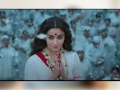'मैं गंगूबाई, कुंवारी आपने छोड़ा नहीं, श्रीमती किसी ने बनाया नहीं' आलिया की गंगूबाई काठियावाड़ी टीजर रिलीज