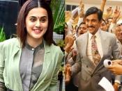 तापसी पन्नू की नई फिल्म 'वो लड़की है कहां' का ऐलान, 'स्कैम 1992' फेम प्रतीक गांधी के साथ बनी जोड़ी-डिटेल
