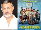 आमिर खान की अगली फिल्म होगी शानदार कॉमेडी - इस स्पैनिश का रीमेक, जानिए डीटेल्स