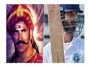 दिवाली 2021 मुकाबला:अक्षय कुमार की 'पृथ्वीराज'- शाहिद की 'जर्सी' में Box Office क्लैश, तगड़ी रिपोर्ट