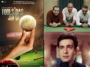 राजीव कपूर की आखिरी फिल्म तुलसीदास जूनियर: 30 साल बाद संजय दत्त के साथ कमबैक