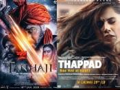66वां फिल्मफेयर Technical Awards 2021: अजय देवगन की तान्हाजी और तापसी की थप्पड़ ने झटके ढेरों अवॉर्ड्स