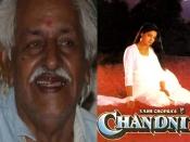 'चांदनी' और 'सिलसिला' जैसी फिल्मों के राइटर सागर सरहदी का निधन, बॉलीवुड ने दी श्रद्धांजलि