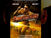 कोरोना की दूसरी लहर से बॉलीवुड परेशान- फिर टलेगी अक्षय कुमार स्टारर फिल्म सूर्यवंशी!