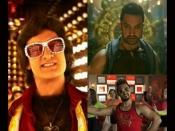 आमिर खान अपने आगामी गाने से दर्शकों चौकाने के लिए हैं तैयार, पहले भी इन गानों से दिया है सरप्राइज!