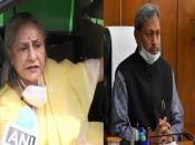 फटी जींस कमेंट - जया बच्चन ने उत्तराखंड सीएम की गंदी सोच पर किया सवाल, नातिन नव्या का दिया साथ