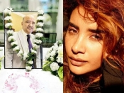 पत्रलेखा के पिता का निधन, इमोशनल पोस्ट- 'ये दर्द मुझे तोड़ रहा है, आप बिना कुछ कहे चले गए'