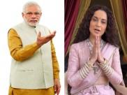 कंगना रनौत ने पीएम मोदी से की ये गुजारिश, फिल्म नहीं बल्कि इन इंडस्ट्रीज पर ध्यान दीजिए