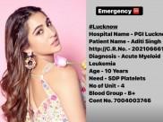 सारा अली खान ने मांगी मदद, लखनऊ के पीजीआई अस्पताल में भर्ती इस मरीज की करें मदद!