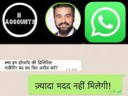राज कुंद्रा ने वॉट्सएप चैट में माना पॉर्न फिल्में बनाने से होगी मुश्किल, एकता कपूर से भी की तुलना