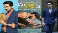 आयुष्मान खुराना Vs राजकुमार राव  - इस फिल्म के लिए चल रही है कड़ी टक्कर