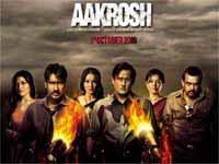 <strong>पढ़े : प्रियदर्शन को कॉमेडी फिल्म नहीं बनानी चाहिए : अजय देवगन</strong>