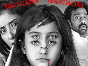 Bhoot Returns is the scariest movie ever