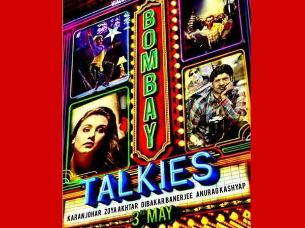 बॉम्बे टॉकीज फिल्म रिव्यू