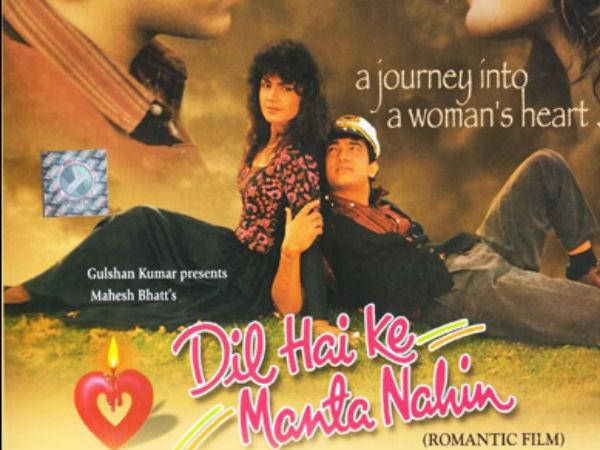 27 Years: आमिर खान- सलमान खान की सुुपरहिट फिल्म- अवार्ड ले गए अजय देवगन
