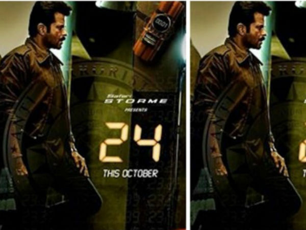 'Indian '24' will change the look of TV'