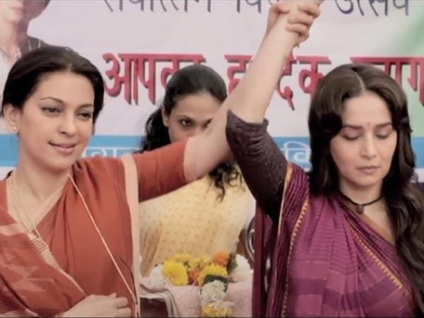 Juhi Chawla happy at 'Gulaab Gang' promo buzz