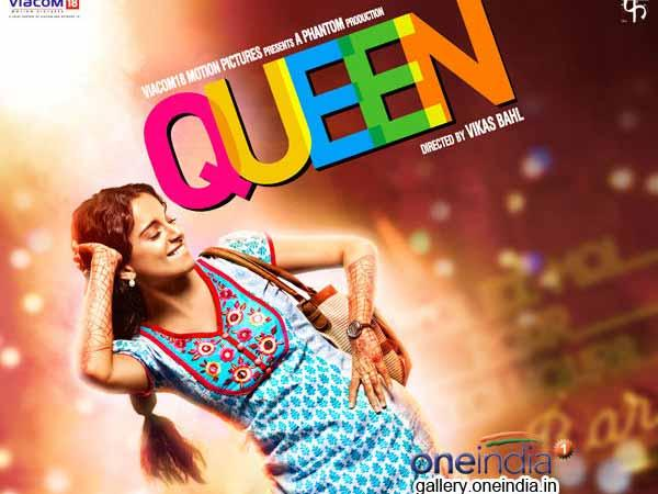 Kangana Ranaut done a good job in the latest film Queen, will get Award