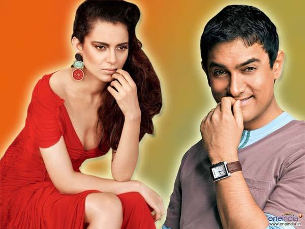 I don't think that's the priority: Kangana Ranaut on working with Aamir Khan, why?